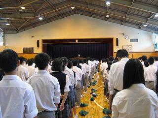 2学期始業式01