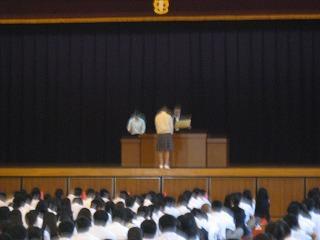 2学期始業式02