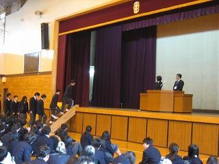 終業式02