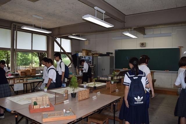 環境デザイン科
