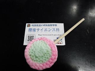 キャンディソープ完成例