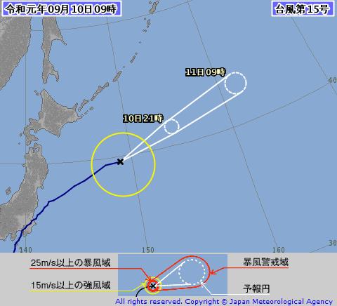 台風15号(ファクサイ)に対する十分な警戒を